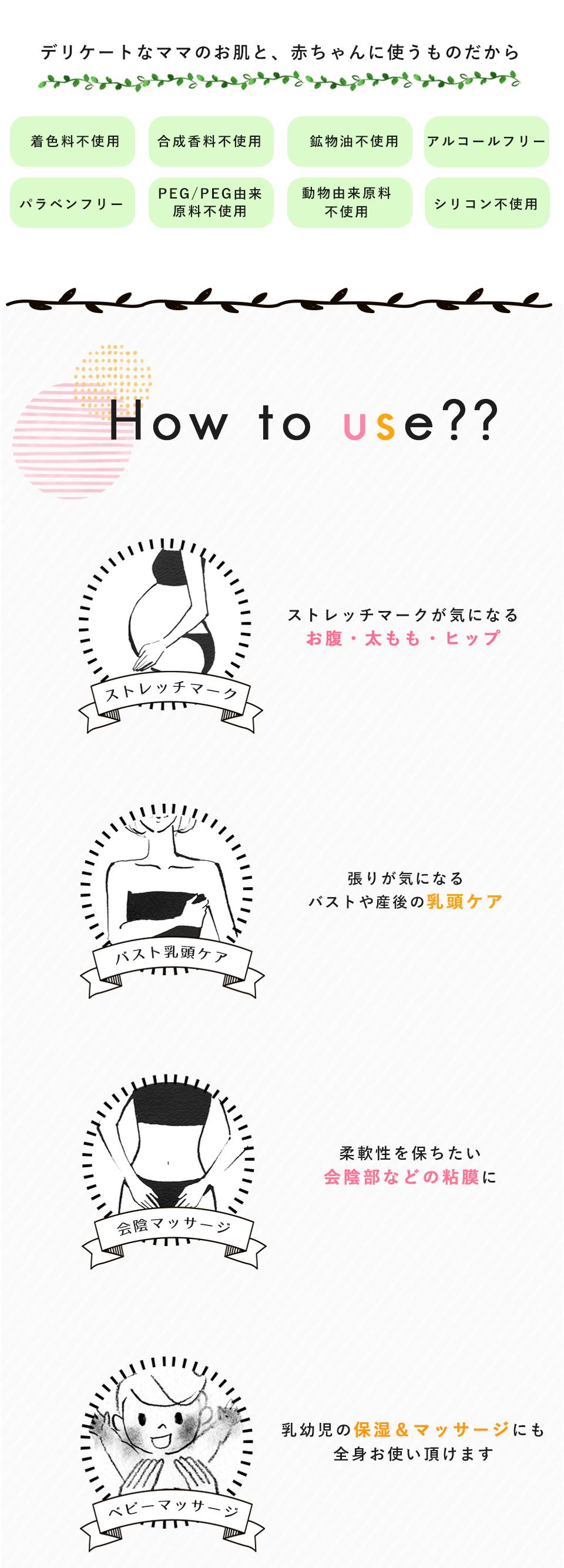 happinesslp-4
