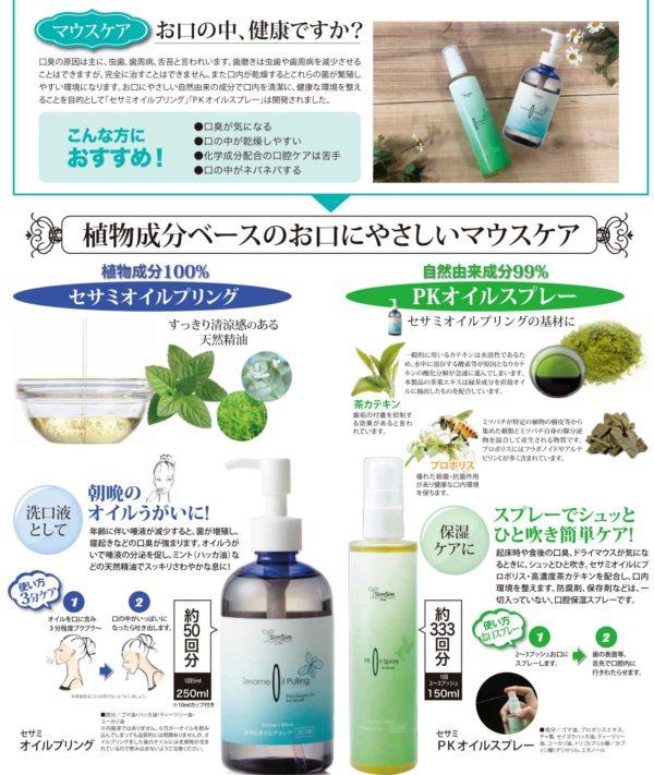 日本健康医療学会に出展しました