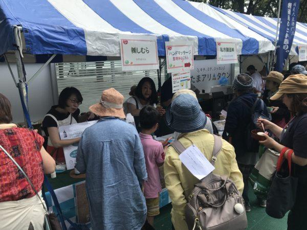 生活クラブ生協 埼玉で「生産者」イベントに出展してきました!